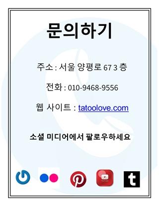 문의하기,Online HTML PPT displaying platform