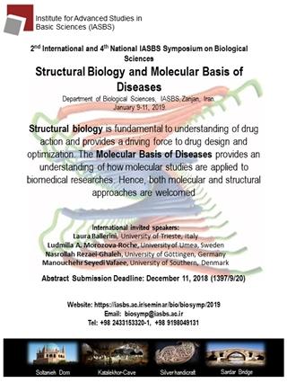 Poster Biology - 2nd International and 4th National IASBS Symposium on Biological Sciences Digital slide making software