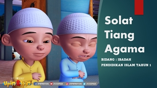 Nota Solat Sempurna Digital slide making software