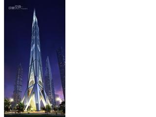 Architecture Images - Sweden, postal, The Sacré-Cœur Basilica was designed by Paul Abadie,